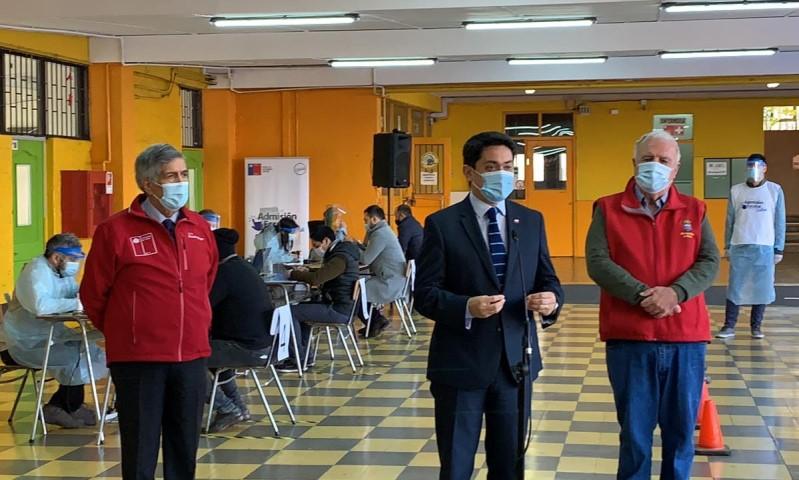 Región Metropolitana inicia POSTULACIONES al Sistema de Admisión Escolar